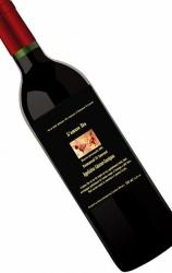 bouteille-de-vin-rouge-7489-copy.jpg